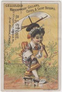 B. J. Stone Trade Card