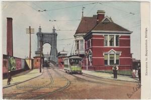 Entrance to Suspension Bridge
