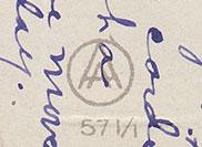 A logo 2