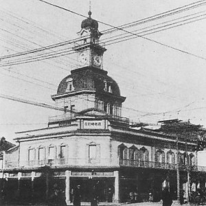 K Hattori Building in the Meiji Era