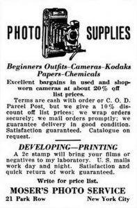 photo-supplies